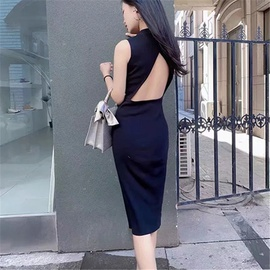 Sleeveless Backless Dress NSAC45403