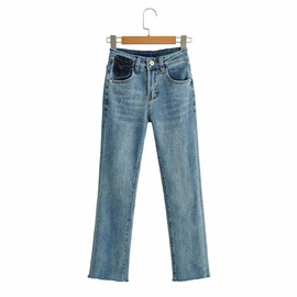 Straight Cropped Raw Edge Jeans  NSAM38948