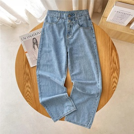 Stitching High-waist Slim Jeans  NSLD39034