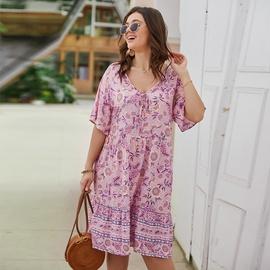Plus Size Loose Print Strapped Dress  NSQH39049