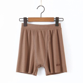High Waist Solid Color Embroidered Sports Shorts NSHS39211
