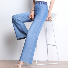 Flared Denim Tencel Pants  NSYY39263