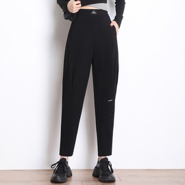 Elastic High-waist Casual Nine-point Pants  NSYY39267