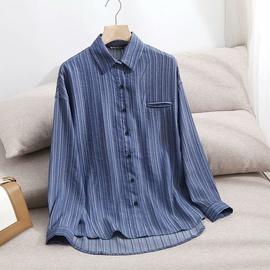 Collar Loose Long-sleeved Shirt NSAM46192