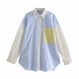 Stitching Striped Poplin Blouse NSAM46198
