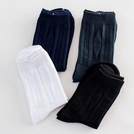Solid Color Breathable Socks NSFN46362