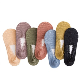 Plain Knit Boat Socks NSFN46364