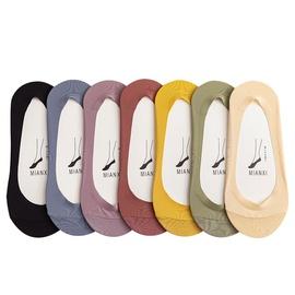 Fashion Plain Boat Socks NSFN46365