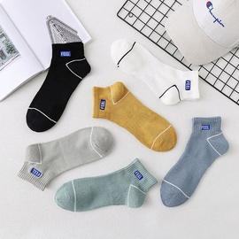 Retro Line Decor Sport Socks NSFN46368