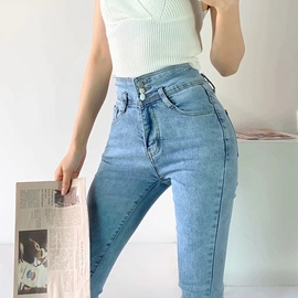 High Stretch High Waist Pants NSAC46656
