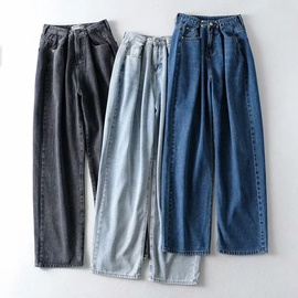 Autumn And Winter New Denim Trousers NSHS46788