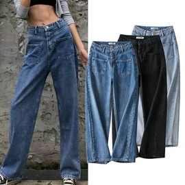 Autumn New Loose Denim Pants NSHS46790