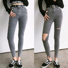 Spring And Summer New High Waist Slim Pants NSHS46888