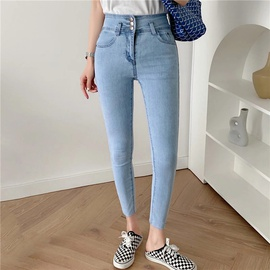 Fashion Stitching High Waist Slim Jeans  NSLD39413