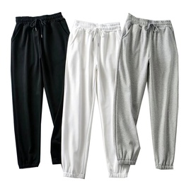 High-waisted Solid Color Sports Pants NSLD39418