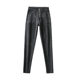 Single Row 5 Button High-waisted Butt-lifting Jeans  NSAC39578