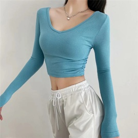 Spring New Casual Simple Top NSLD39685