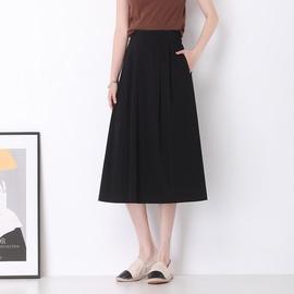 High Waist Mid-length Casual Skirt NSYZ39747