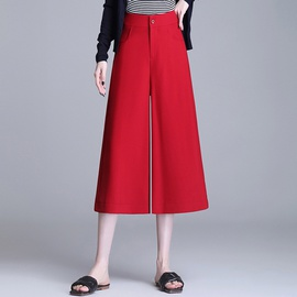 Summer Nine-point Wide Leg Pants  NSYY39757