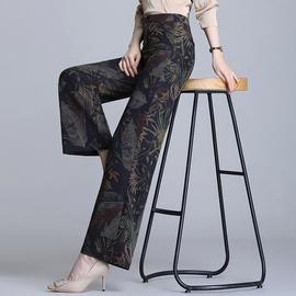 High Waist Thin Drape Pants  NSYY39758