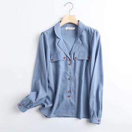 Pinstripe Suit Collar Puff Sleeve Shirt  NSAM39840