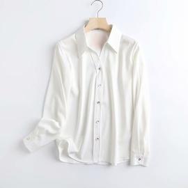 Fashion Simple Lapel Long Sleeve Shirt NSAM39842