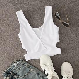 Two-sided U-neck Slim Fitness Vest  NSAC39888