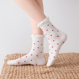 Casual New Printed Pile Socks NSFN39920