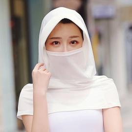 Folding Breathable Veil Covering Face Sun Hat NSCM39925