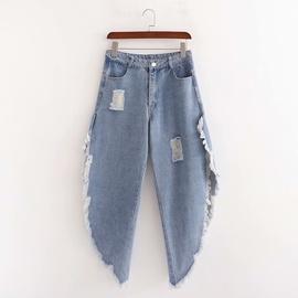 Fashion Raw Edge Slit Jeans NSAM39856