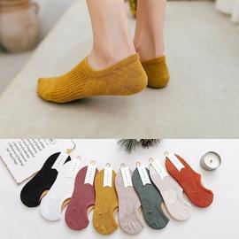 Solid Color Cotton Short Socks  NSFN40087