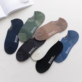 Printing Sports Mesh Breathable Men's Boat Socks  NSFN40128