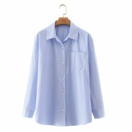 All-match Soft Breathable Cotton Long-sleeved Shirt NSAM40158