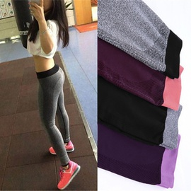 Sports New Sexy Fitness Pants NSNS47241