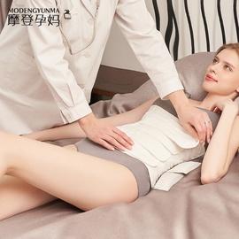 Postpartum Belly Stretch Belt NSXY47383