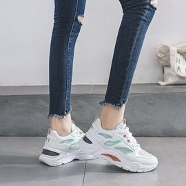 Lace Up Mesh Breathable Thick Sneakers NSNL48725