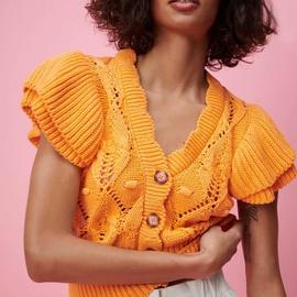 Frill Trim Button Front Knit Vest NSAM48896