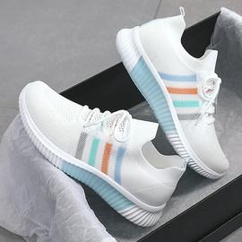 Rainbow Printed Mesh Sneakers NSNL48958