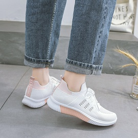 Lace Up Mesh Breathable Sneakers NSNL48963