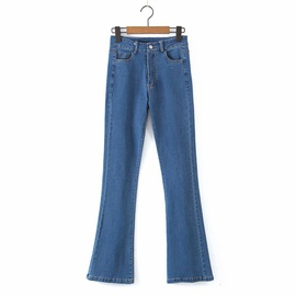 Retro Thin Stretch Flared Jeans  NSAM48899