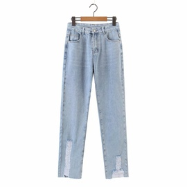 Casual Frayed Ripped Straight Jeans  NSAM48898