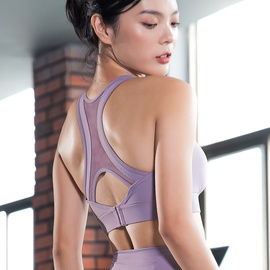 Back Buckle Mesh Beauty-back Yoga Vest NSJO49295