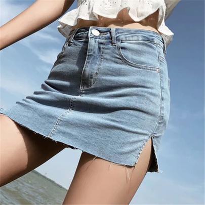 High Waist Side Split Denim Skirt  NSAC49691