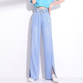 New Summer Blue Drape Pants  NSYZ49885