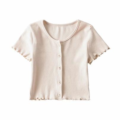Solid Color Short-sleeve Short Cardigan  NSAC49920