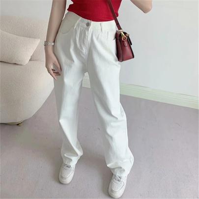 White High Waist New Thin Denim Trousers NSAC50791