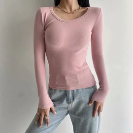 Slim Stretch Round Neck Long-sleeved Top NSAC47403