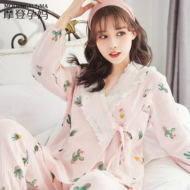 Pure Cotton Gauze Breathable Breastfeeding Pajamas   NSXY47526