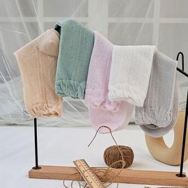 Solid Color Long Socks NSFN51082
