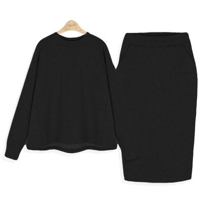 Plus Size Long-sleeved Sweatershirt & Skirt Two-piece  NSJR51568